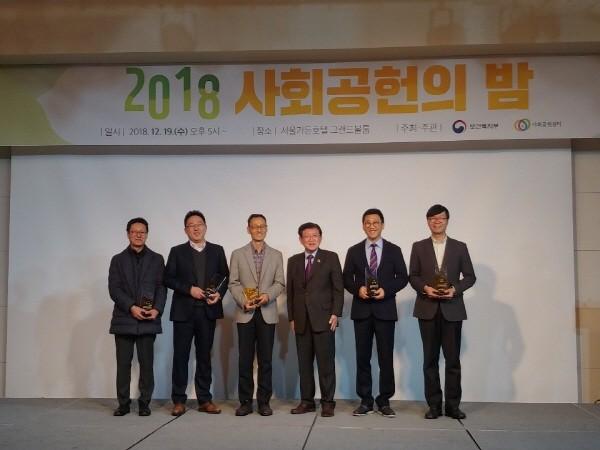 지난 19일(수) 한국사회복지협의회에서 주관한 '2018년 사회공헌의 밤' 행사'에서 더와이파트너스 배헌 대표이사(왼쪽에서 두번째)가 수상 후 기념촬영을 하고 있다.