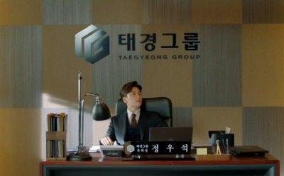 [ET-ENT 드라마] '남자친구'(8-1) 반전과 진심이 있지만 결국 이기적인 사랑의 장승조