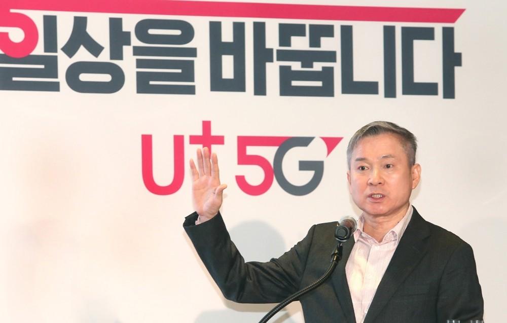[CES 2019] LG유플러스, 미래 성장동력 모색
