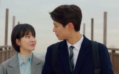 [ET-ENT 드라마] '남자친구'(8-3) 송혜교와 박보검의 리비도적 자아, 반리비도적 자아