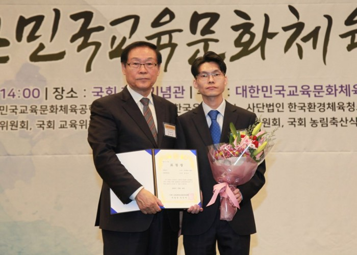 사진=대한민국교육문화체육공헌대상 조직위원회 제공