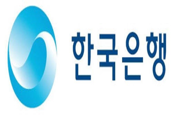 The Bank of Korea to Maintain Inflation Targeting System for 2019 at 2%