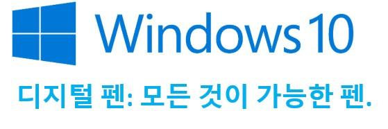 [터치앤리뷰]뺏길 수 없는 럭셔리 노트북, 'HP 스펙터 x360 13'