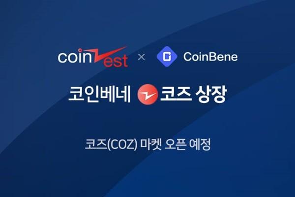 COZ Coin Listed on CoinBene