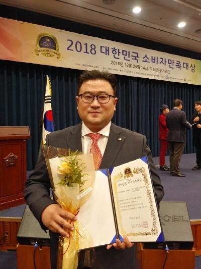 2018 대한민국 소비자만족대상 지역경제부문 최우수상 수상자 최광순. 사진=최광순 제공