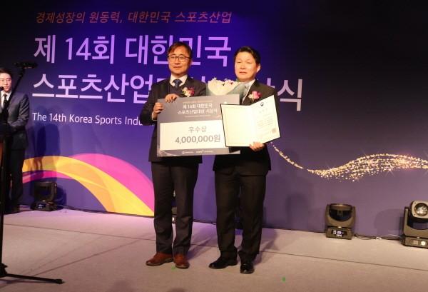 ㈜티엘인더스트리, '제14회 대한민국 스포츠산업대상'서 우수상 수상 영예