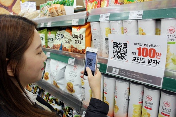 Shinhan Card, Lotte Card, and BC Card to Launch Joint QR Pay