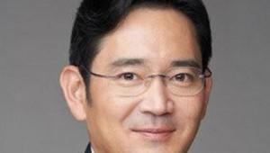 """이재용 부회장 """"도전자 자세로 경쟁력 키워야""""…삼성전자 5G라인 가동식 참석"""