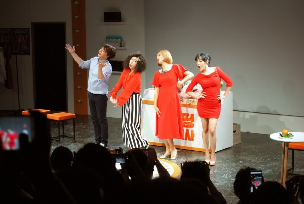 'Shop on the Stage 홈쇼핑 주식회사' 공연사진. 사진=바라이엔티컴퍼니 제공