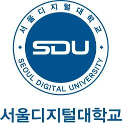 서울디지털대, 2019학년도 1학기 신편입생 모집 마감 앞둬