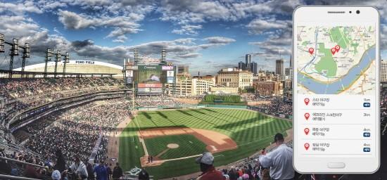 아타클럽이 세계최초로 개발하고 있는 스포츠 통합 플랫폼 중 야구장