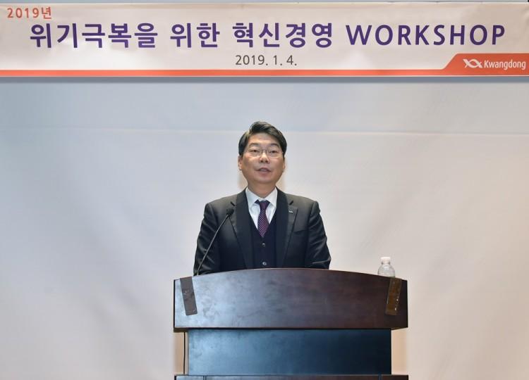 광동제약 최성원 대표이사가 신년 워크숍에서 신년사를 발표하고 있다.