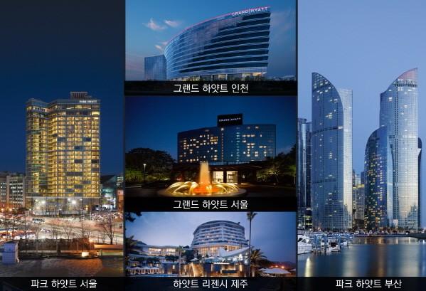 국내 5개 하얏트 호텔, '설 연휴 한정 특가' 프로모션 선봬
