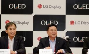 LG디스플레이 한상범 부회장, 2020년 OLED와 육성사업 매출 비중 50%