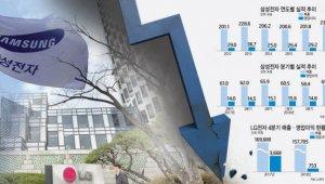 [이슈분석]삼성전자 어닝쇼크 반도체 경기 악화가 직격탄…하반기 V 반등할까