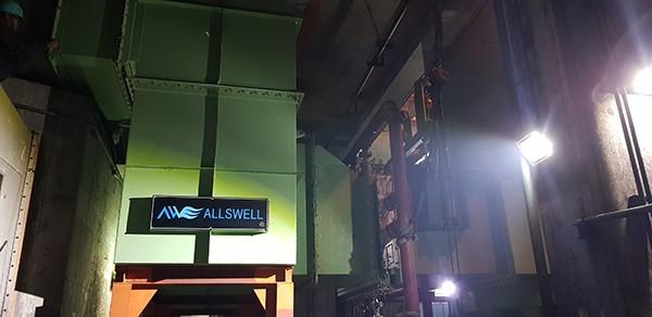 올스웰, 국내 최대 합금철 전기로 D사 '분진제거 시스템 개선 사업 분야' 진출