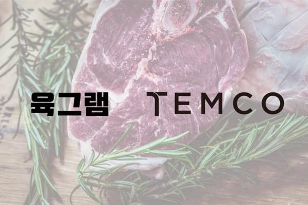 TEMCO to Create Blockchain-Based Livestock Distribution Management Platform