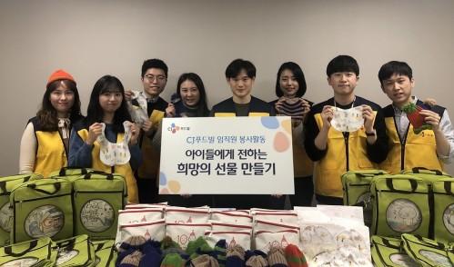 CJ푸드빌, 기해년 '희망 KIT 만들기' 임직원 봉사활동