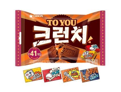 오리온이 1987년 당시 일명 '장국영 초콜릿'으로 인기를 끌었던 국내 대표 초콜릿 투유에 바삭함을 더한 신제품 '투유 크런치'를 출시한다고 10일 밝혔다. 사진=오리온 제공