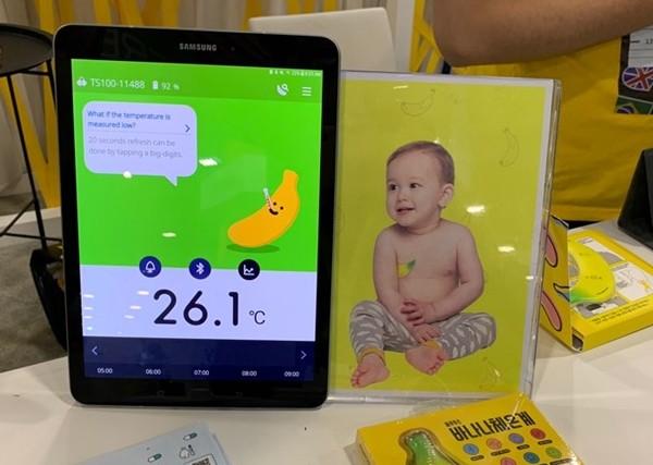 [CES 2019]라이프 사이언스 테크놀로지, 블루투스로 연결하는 '바나나 체온계' 소개