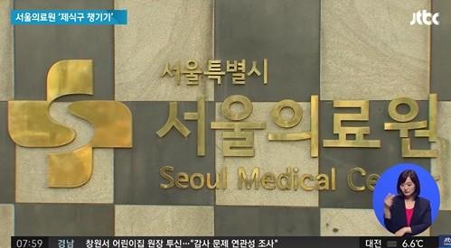 사진=JTBC 캡처/기사 내용과 상관없는 사진