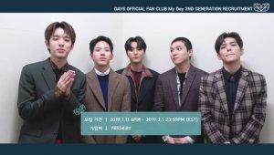 DAY6, 내달 1일까지 팬클럽 'My Day' 2기 모집…'모집안내 통해 팬사랑·새해의지 고백'