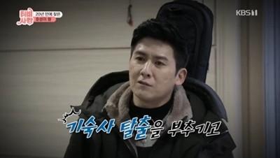 사진=KBS1 '2018 TV는 사랑을 싣고' 캡처