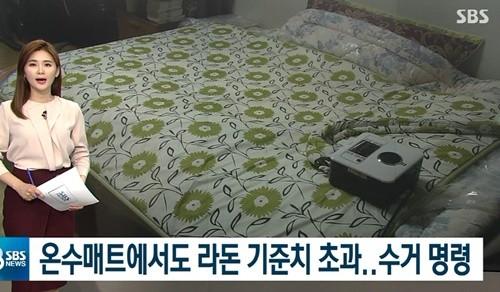 사진=SBS 캡처