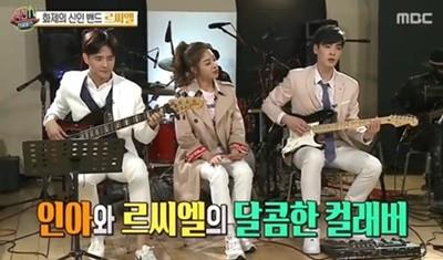 사진=MBC '섹션TV연예통신' 캡처