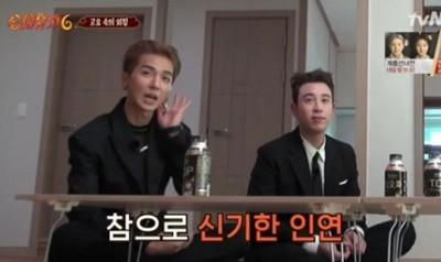 사진=tvN '신서유기6' 캡처