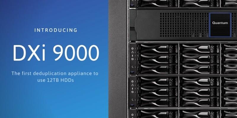 페타바이트급 데이터 보호하는 엔터프라이즈 데이터 백업  스토리지 솔루션 퀀텀 DXi 9000