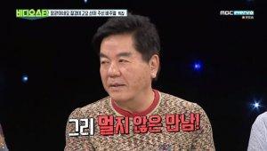 심형래, '디워2' 개봉은 언제? 김기범 감독 언급에 화제