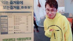 박성광 포차 논란 '유머의 잘못된 예'