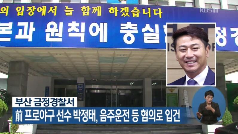 사진=KBS 뉴스 화면 캡처