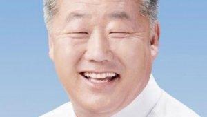 우석제 안성시장, 당선무효형 선고 '왜?'