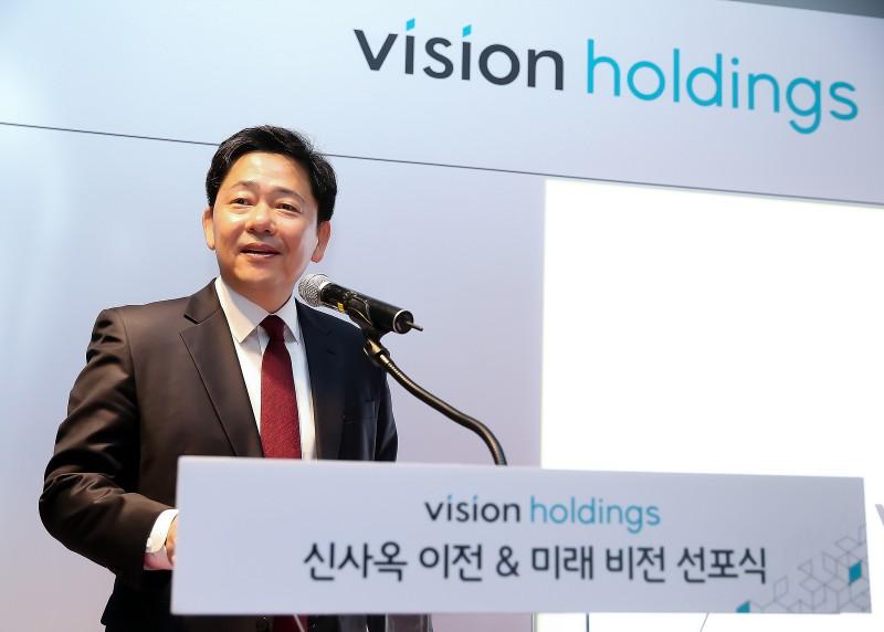 17일 열린 '비전 선포식'에서 이동훈 신임 대표이사가 취임 연설을 하고 있다 [사진=비전홀딩스]