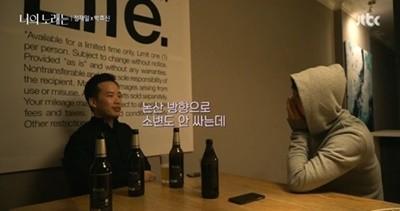사진=JTBC '너의 노래는' 캡처