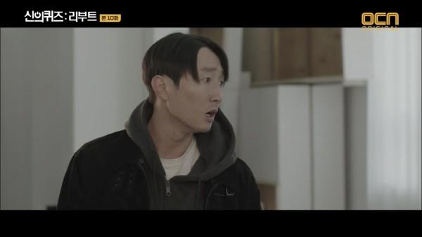 드라마 '신의 퀴즈: 리부트' 스틸사진(이영락 역). 사진=정우영 제공