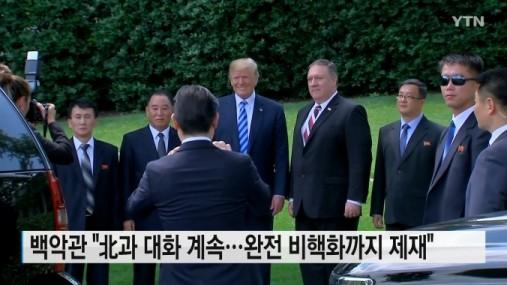 주요뉴스 이미지