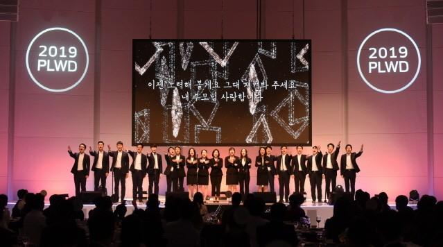 한국타이어, 신입사원 52명 환영회 열어