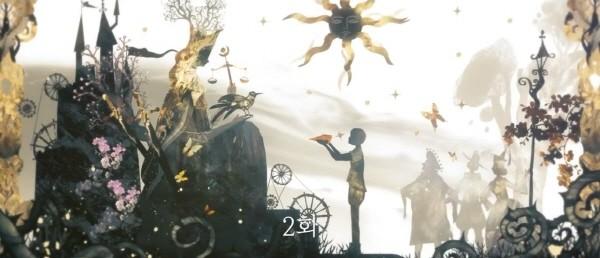 '남자친구' 제2회 애니메이션 스틸사진. 사진=tvN 방송 캡처