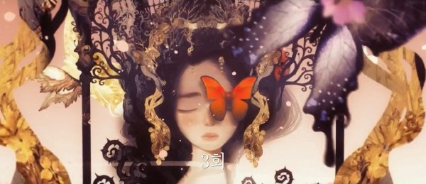'남자친구' 제3회 애니메이션 스틸사진. 사진=tvN 방송 캡처