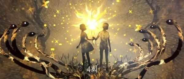 '남자친구' 제4회 애니메이션 스틸사진. 사진=tvN 방송 캡처