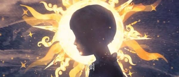 '남자친구' 제7회 애니메이션 스틸사진. 사진=tvN 방송 캡처