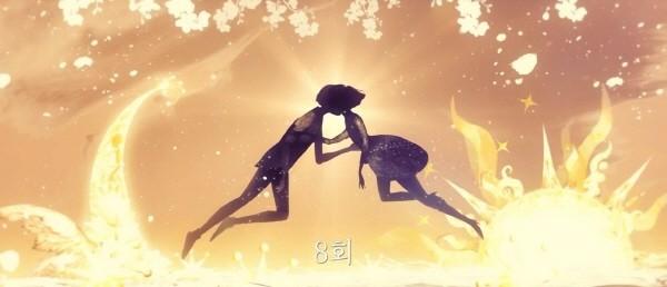 '남자친구' 제8회 애니메이션 스틸사진. 사진=tvN 방송 캡처