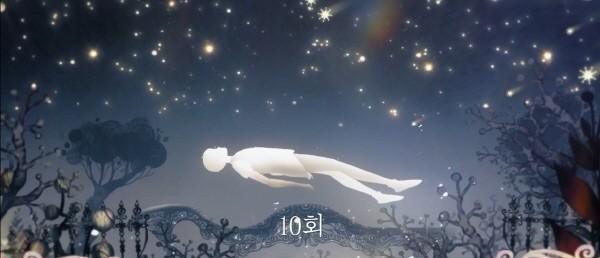 '남자친구' 제10회 애니메이션 스틸사진. 사진=tvN 방송 캡처
