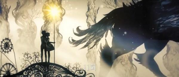 '남자친구' 제11회 애니메이션 스틸사진. 사진=tvN 방송 캡처