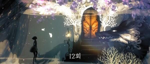'남자친구' 제12회 애니메이션 스틸사진. 사진=tvN 방송 캡처