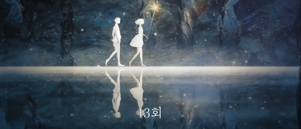 '남자친구' 제13회 애니메이션 스틸사진. 사진=tvN 방송 캡처