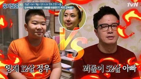 사진=tvN '둥지탈출3'